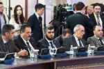 Встреча по Сирии в Астане