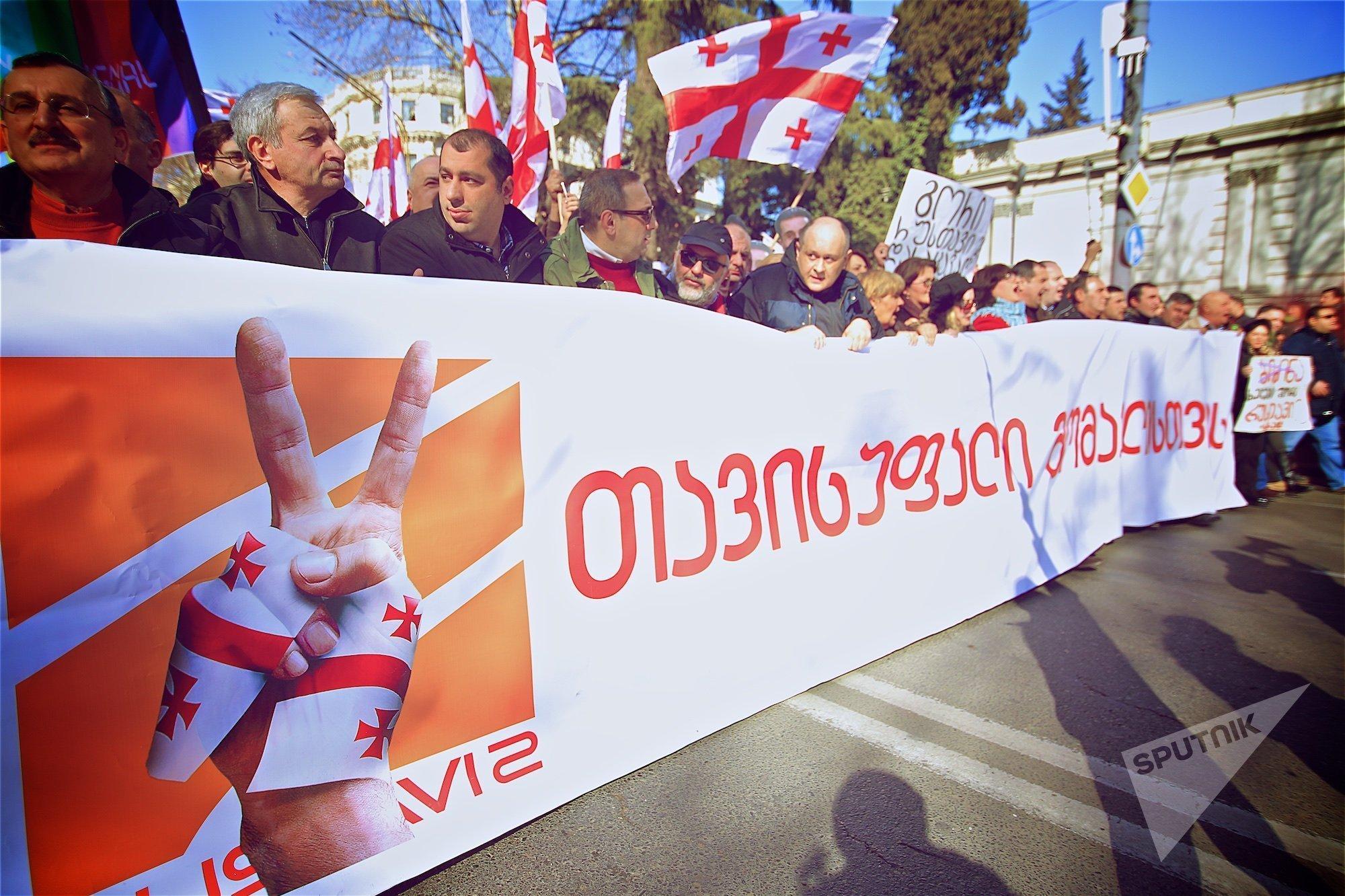 Взнак протеста грузинская телевизионная компания «Рустави 2» прекратила вещание