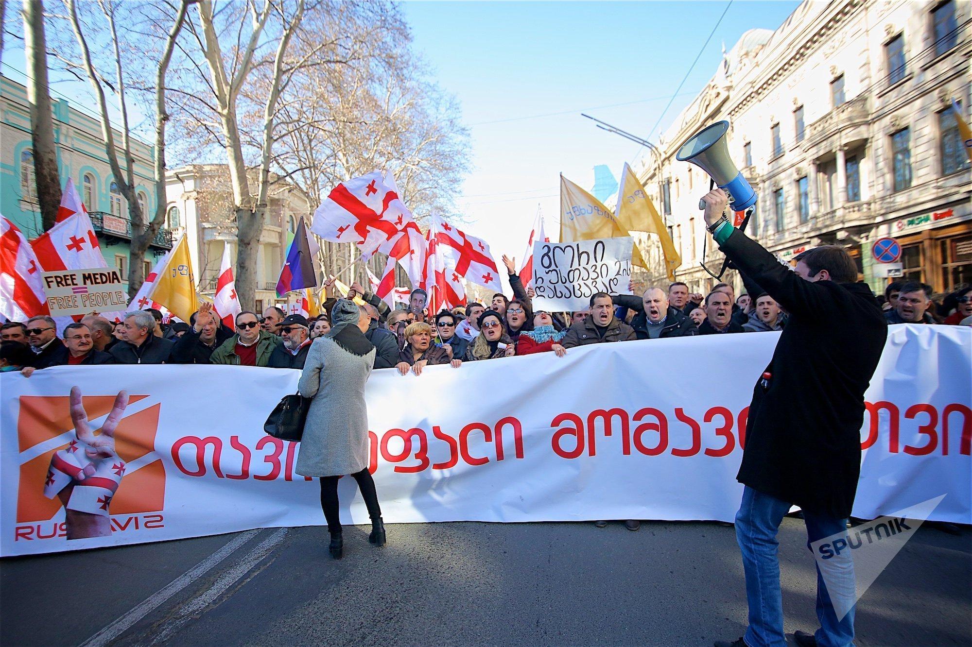 Грузинская телевизионная компания «Рустави 2» прекратила вещание взнак протеста