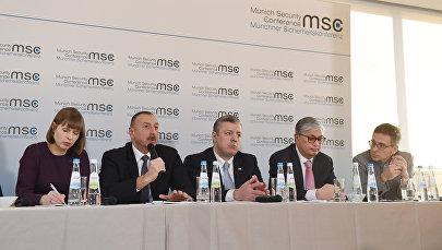 Выступление президента Азербайджана Ильхама Алиева на панельном заседании Мюнхенской конференции по безопасности