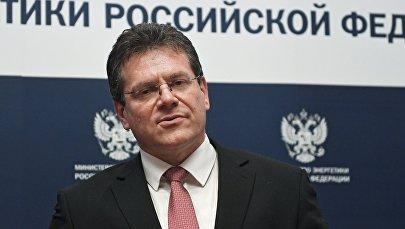 Вице-президент Еврокомиссии по энергосоюзу Марош Шефчович, фото из архива