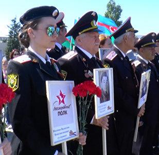 Более сотни азербайджанцев присоединятся к Бессмертному полку