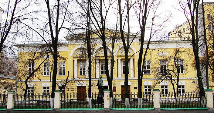 Главное здание Литературного института имени Горького
