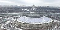 Реконструкция спортивной арены Лужники