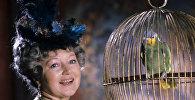 Народная артистка СССР Людмила Касаткина в фильме Принцесса цирка, 1982 год.