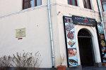 Tbilisi Dövlət Azərbaycan Dram Teatrının bugünkü vəziyyəti