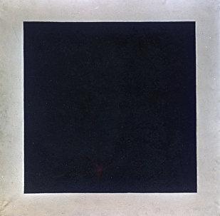 Kazimir Maleviçin Qara kvadrat əsəri