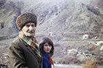 Долгожитель из Азербайджана Рустам-киши (101 год) и его дочь, село Касым-бина-кенд, Кельбаджарский район, 1981 год
