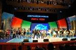 Открытие второго сезона Азербайджанской Лиги КВН, Баку, Дворец Гейдара Алиева, 1 апреля 2015 года