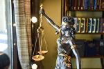 Статуя Фемиды, фото из архива