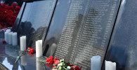 Мемориальная доска в память о жертвах ходжалинской трагедии, фото из архива