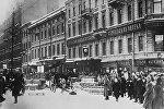 Баррикады на Литейном проспекте. Петроград, февраль 1917 года.