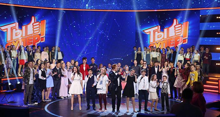 Международный вокальный конкурс Ты супер!, фото из архива