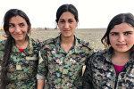 PYD qruplaşmasının İŞİD-ə qarşı vuruşan qadın döyüşçüləri