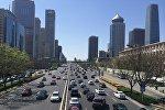Одна из центральных улиц Пекина, фото из архива