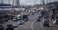 Дорога от Киевского до Калужского шоссе