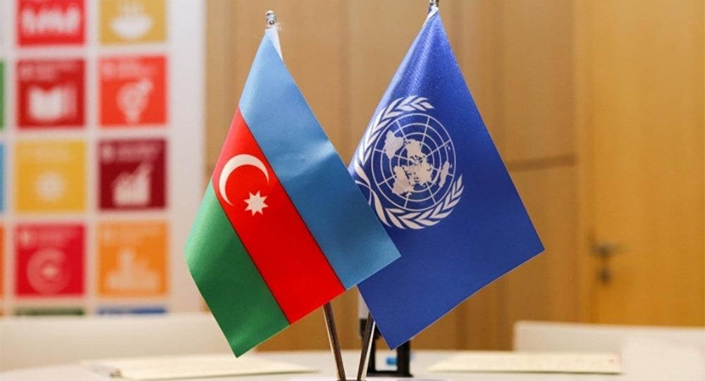 Флаги Азербайджана и ООН, фото из архива