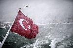 Турецкий флаг на судне, фото из архива