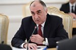 Министр иностранных дел Азербайджана Эльмар Мамедъяров, архивное фото