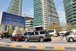Столица Бахрейна Манама, фото из архива
