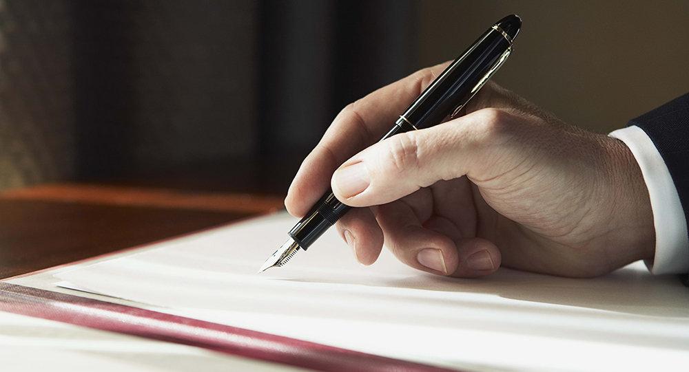 İmzalama, arxiv şəkli