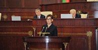 Выступление первого вице-президента Азербайджана Мехрибан Алиевой на пленарном заседании весенней сессии Милли Меджлиса