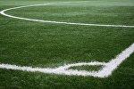 Futbol meydançası