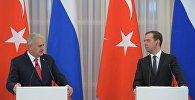 Binəli Yıldırım və Dmitri Medvedev