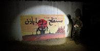 Подземный туннель боевиков Исламского государства в Мосуле