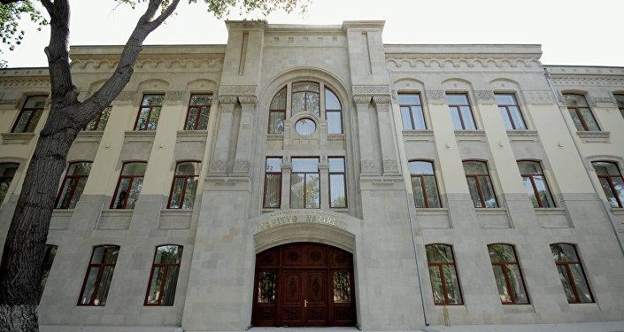 Здание Министерства здравоохранения Азербайджанской Республики