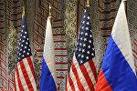 Флаги России и США, фото из архива