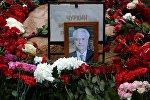 Портрет на могиле постоянного представителя РФ при ООН Виталия Чуркина, фото из архива