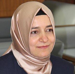 Fatma Betül Kaya
