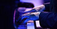 Pianoçu
