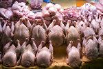 Прилавок с мясом птицы, фото из архива