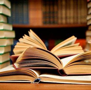 Kitab, arxiv şəkli