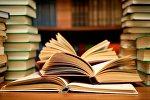 Книги, фото из архива