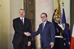 Встреча Президента Азербайджана Ильхама Алиева с Президентом Франции Франсуа Олландом