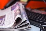 Электронные и печатные СМИ