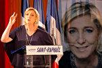 Кандидат в президенты Франции, руководитель Национального фронта Марин Ле Пен