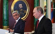 Президент РФ Владимир Путин и президент Армении Серж Саргсян, фото из архива