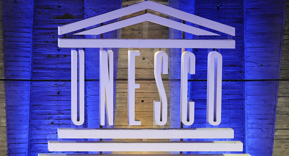 Эмблема ЮНЕСКО, фото из архива