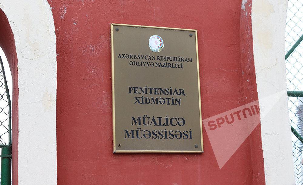 Penitensiar Xidmətin Müalicə Mərkəzi