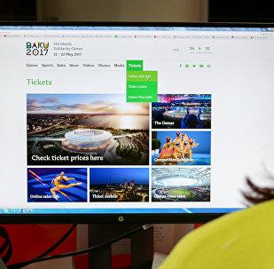Baku2017 online bilet satışı