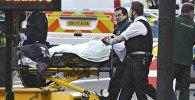 London terroru