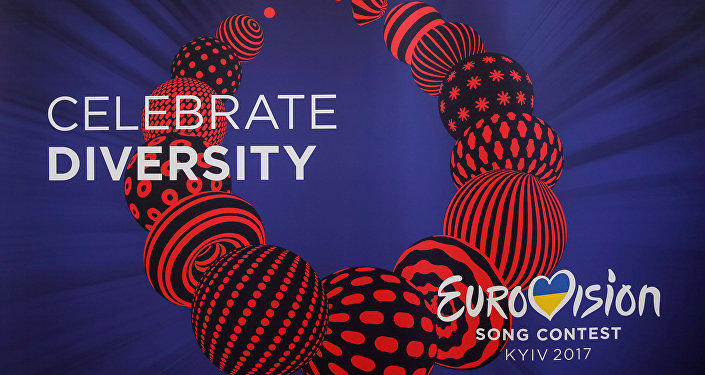 Эмблема музыкального конкурса Евровидение-2017, фото из архива