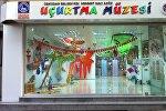 Музей воздушного змея имени Мехмета Наджи Акёза при муниципалитете Ускюдар