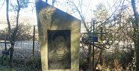 Памятник на могиле Александра Анатольевича Михайлюка