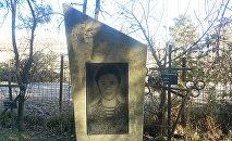 Aleksandr Anatolyeviçin məzarı