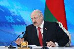 Президент Белоруссии Александр Лукашенко на пресс-конференции в Минске, фото из архива